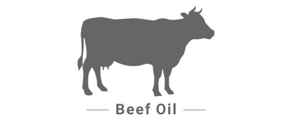ビーフオイル(牛脂100%)