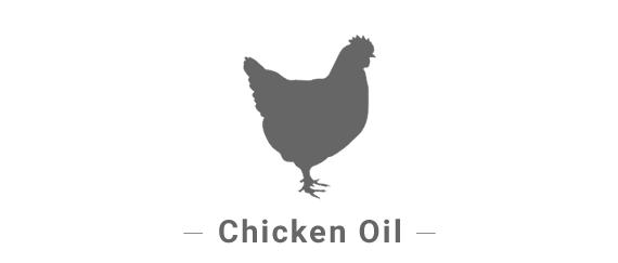 チキンオイル(鶏脂100%)